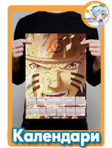 Календари в стиле аниме