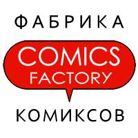 Comics Factory