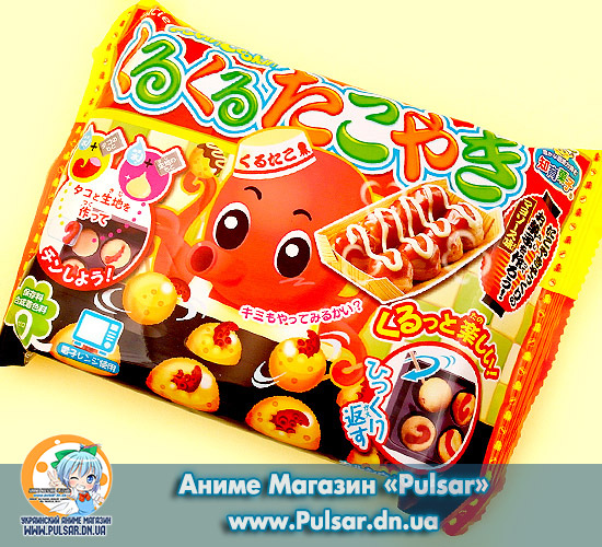 Popin` Cookin` DIY Candy - Takoyaki