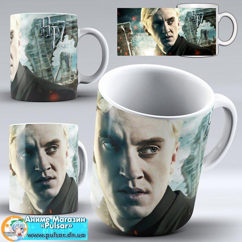 """Чашка """"Harry Potter""""  - Драко Малфой"""