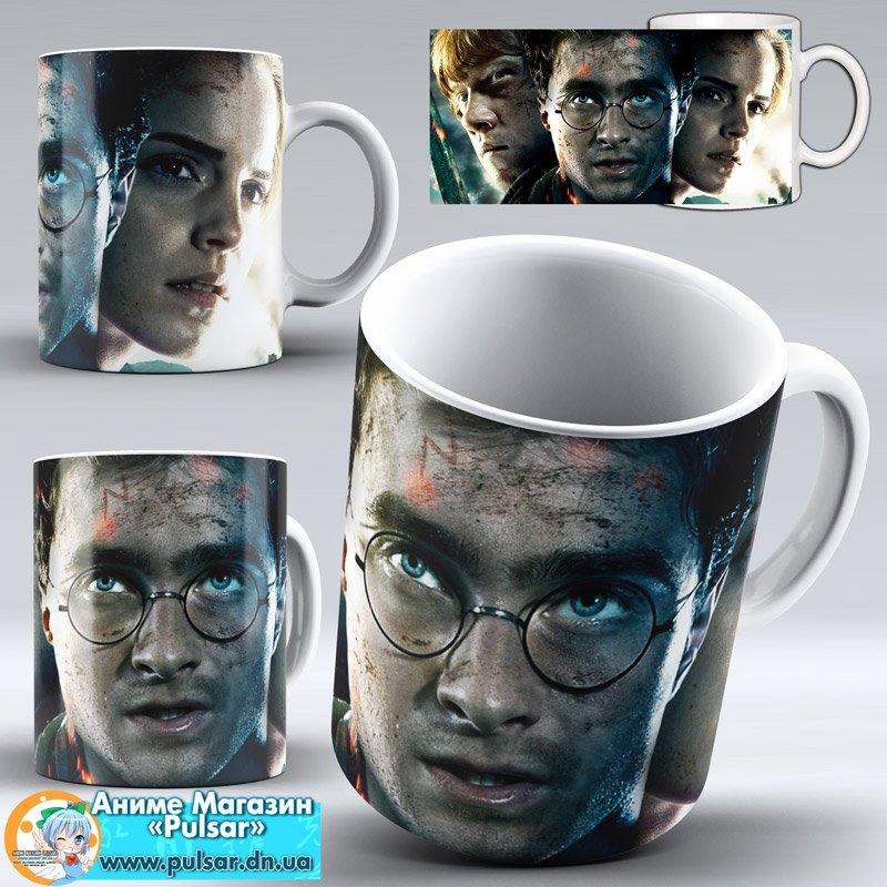 """Чашка """"Harry Potter""""  - Trio"""