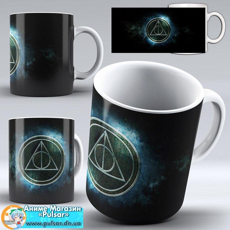 "Чашка ""Harry Potter""  - Deathly Hallows"