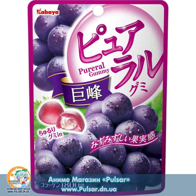 Желейні цукерки [LIMITED TIME][Kabaya] Pureral Blueberry Collagen 1800mg Gummy [45gm]