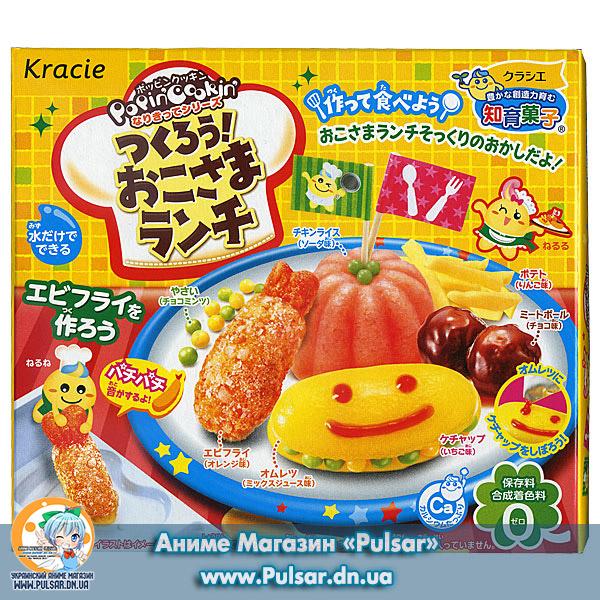 Kracie Popin Cookin Happy Kitchen  Children lunch