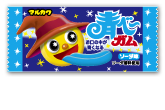 Жевательная резинка Marukawa blue base - gum ( Красит язык! Цвет синий) Кола