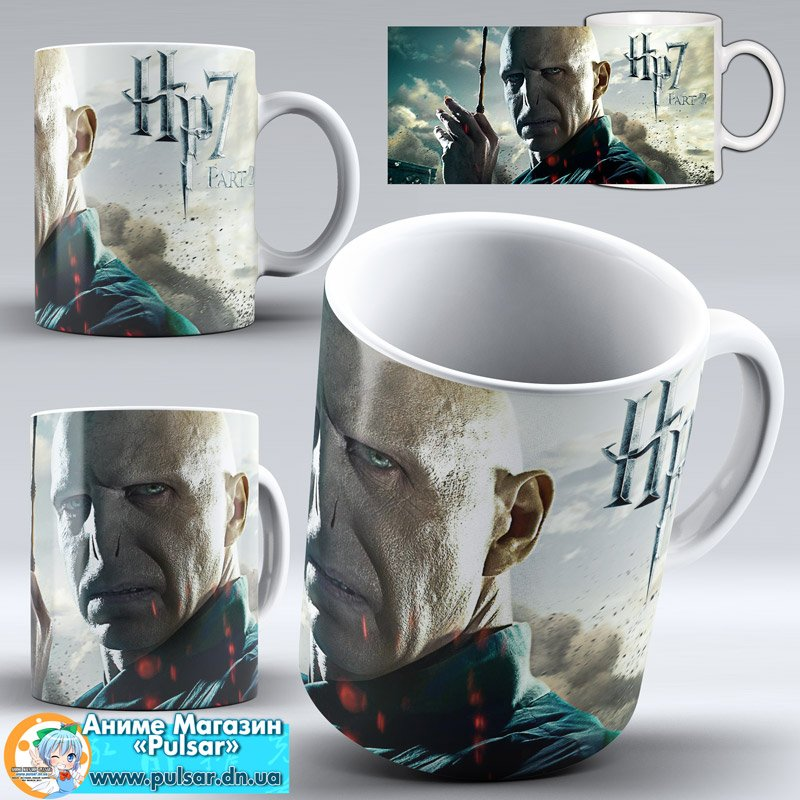 "Чашка ""Harry Potter""  - Волан-де-Морт"