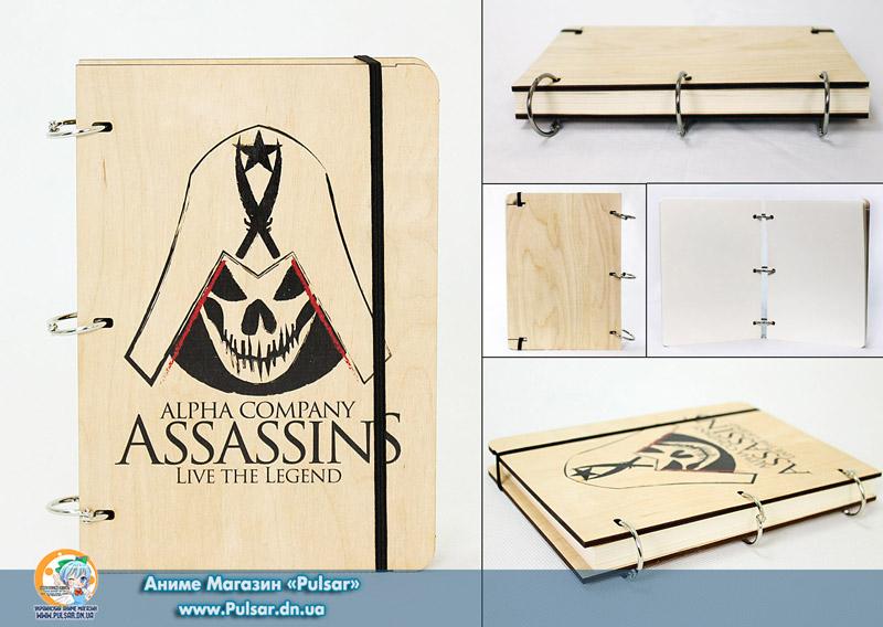 Скетчбук ( sketchbook) Assassin's Creed  - Alloy Skull