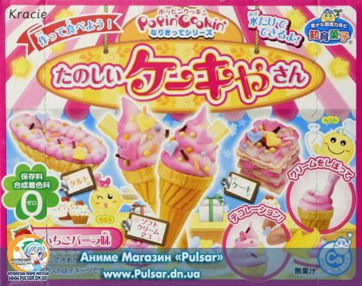 Kracie Popin Cookin DIY Cake Shop Ice Cream Cone Frosting Desserts