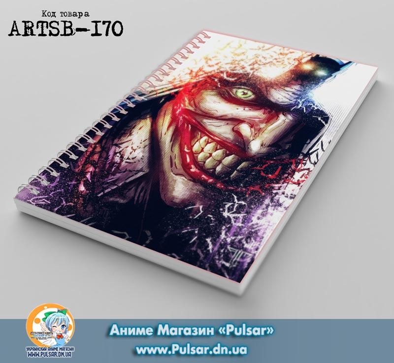 Скетчбук ( sketchbook) на пружині 80 аркушів Batman | Joker