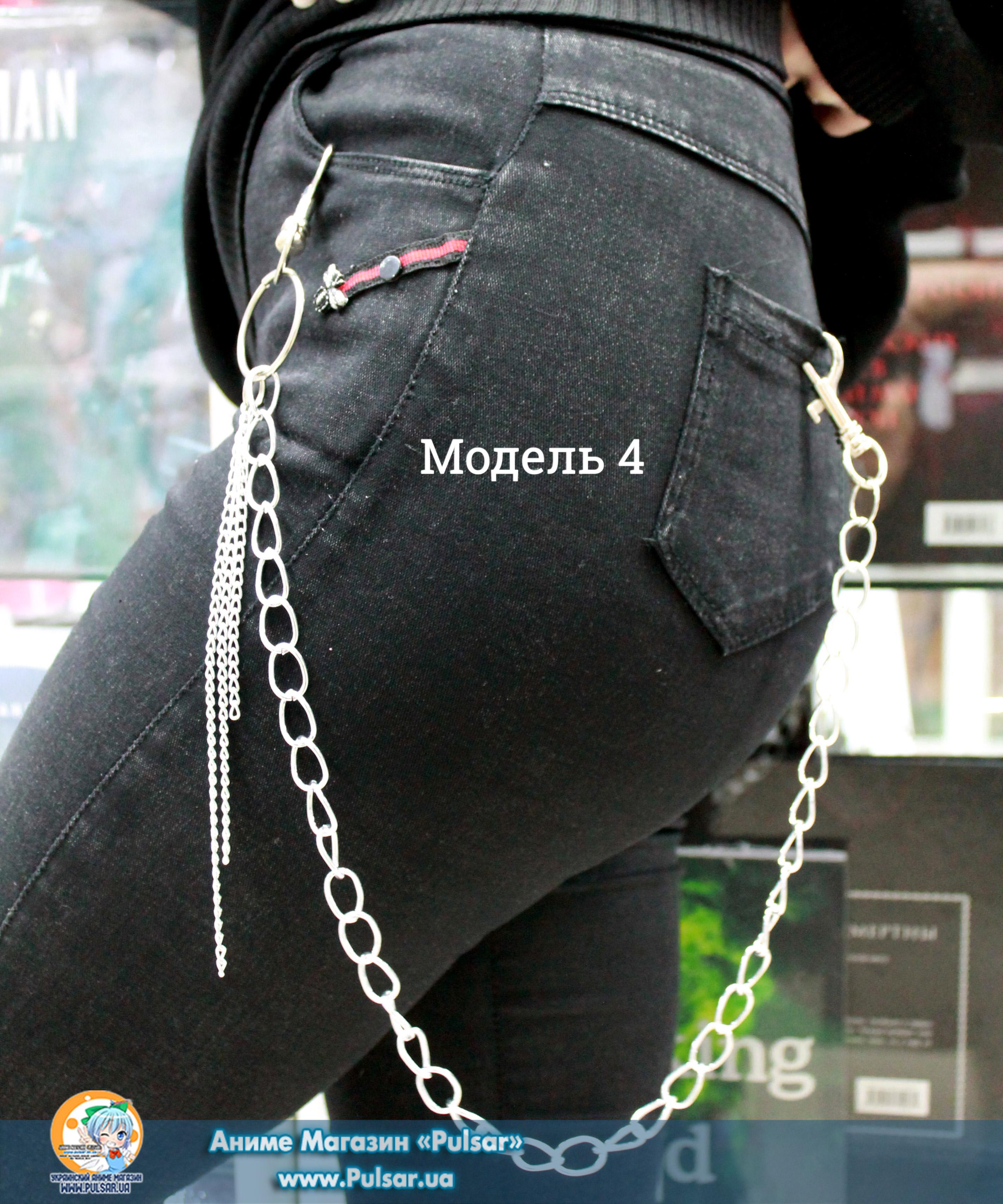 Цепь на штаны тесьма репсовая с жаккардовой надписью