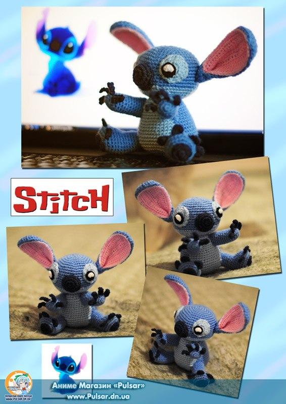 """М`яка іграшка """"Amigurumi"""" """"Stich"""""""