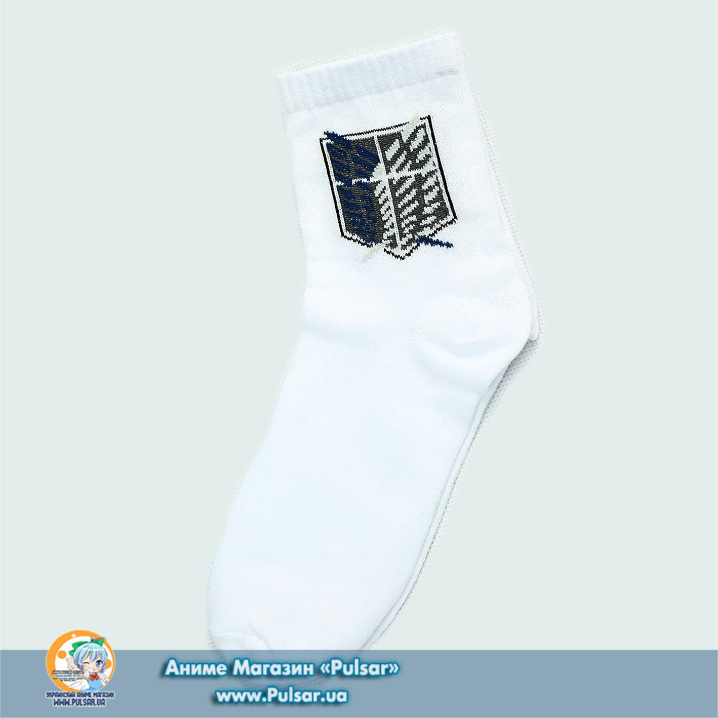 Дизайнерські шкарпетки Attack on Titan