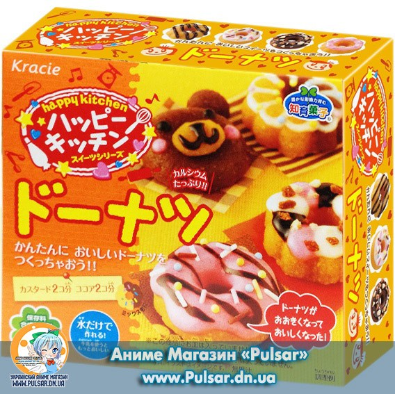 Kracie Popin Cookin Happy Kitchen donut