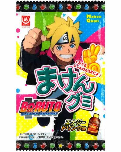 Жвачки Maken gummy Boruto со вкусом Red Bull