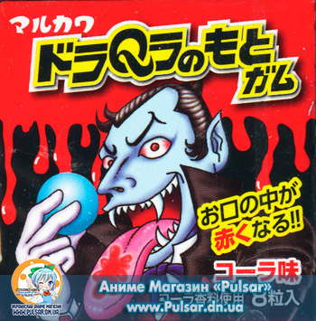Жуйка Original gum of Marukawa Dracula 8 шт