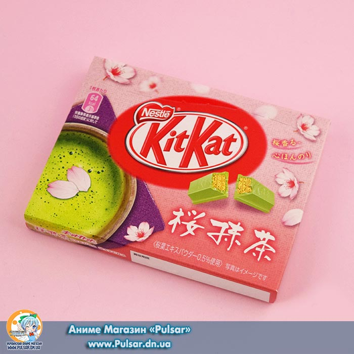 Кіт кат Сакура Маття - Japan`s Limited, Regional Kit Kat Offering Adds Sakura-Matcha Kit Kat