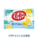 Японские батончики KitKat Морская соль и лимон