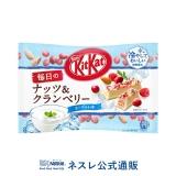 Японские батончики KitKat орехи и клюква охлажденный вкус йогурта