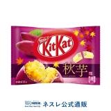Японские батончики Сладкий Японский картофель
