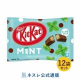 Японские батончики Kitkat [Мята]
