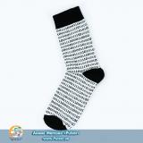 Дизайнерські шкарпетки Binary Code