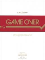 Книга на русском языке Game Over. Как Nintendo завоевала мир