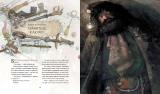 Книга на русском языке «Гарри Поттер и философский камень. Иллюстрированное издание»