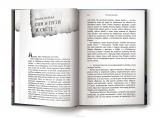 Книга на русском языке «World of WarCraft. Traveler. Путешественник»