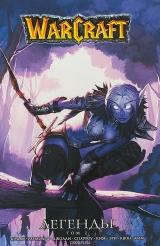 Манга Warcraft Легенды. Том 2