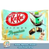 """Шоколадний батончик """"Kitkat"""" Mint (М`ятний пиріг) (Японія) УПАКОВКА 12 шт"""