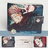 Гаманець Магічна битва (Jujutsu Kaisen) модель Mini, tape 02