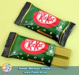 """Шоколадный батончик """"Kitkat"""" со вкусом Зеленого чая """"Green tea"""" (Япония)"""
