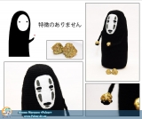 """М`яка іграшка """"Amigurumi"""" Безликий Бог Каонасі"""