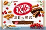"""Шоколадный батончик """"Kitkat"""" Daily Luxury 105g kitkat Cranberries & Almonds Flavor (Миндаль и Клюква) (Япония)"""