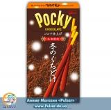Палочки Glico Pocky winter of melting in the mouth  Pocky с шоколадом, посыпанным какао-порошком
