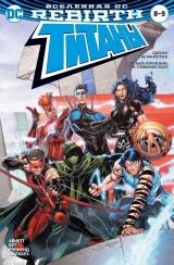 Комикс на русском языке «Вселенная DC. Rebirth. Титаны #8-9; Красный Колпак и Изгои #4»