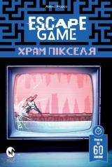 Комикс украинском языке «Комікс-квест: Escape Game. Храм Пікселя»