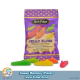 Конфеты Jelly Belly Harry Potter Jelly Slugs