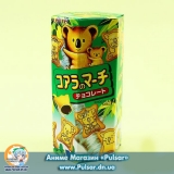 Lotte Koala March Chocolate Biscuits