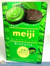 Бисквиты Meiji Rich  Green Tea