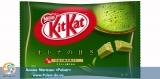"""Шоколадный батончик """"Kitkat"""" со вкусом Зеленого чая """"Green tea"""" (Япония) - УПАКОВКА"""