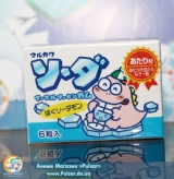 Жевательная резинка Marukawa Soda taste со вкусом Колы 8,4 гр., (6 шарика по 1,35 гр.)