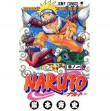 Лицензионная манга на японском языке «Shueisha Jump Comics Masashi Kishimoto NARUTO- Naruto - 1»