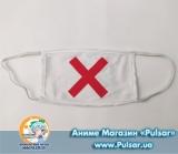 Маска Червоний Хрест на білому тлі
