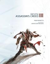 Артбук Мир игры Assassins Creed III