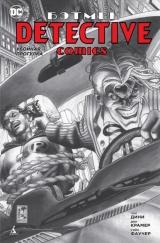 комікс Бетмен. DETECTIVE COMICS. Забійна прогулянка
