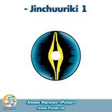 Контактные линзы Jinchuuriki 1