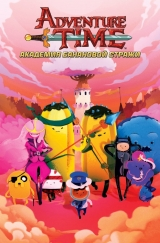 Комикс Время Приключений. Банановая Академия