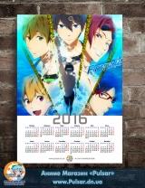 Календар A3 на 2016 рік FREE! Вільний стиль