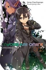 Ранобэ «Sword Art Online: Progressive»  том 2 [Истари комикс]